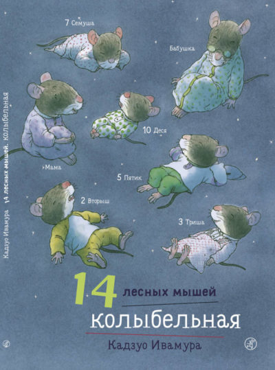 Kolybel_Cover_1600