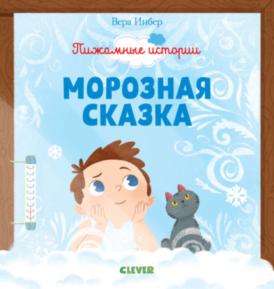 6121-COVER-moroz__COVER