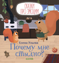 7805_Stydno_Cover__COVER